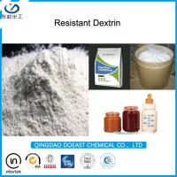 Best Cream White Resistant Dextrin powder Food Additive Soluble Corn Fiber wholesale