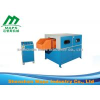Best Foam Chopping Machine Waste Crusher Machine Fully Utilize Waste Material wholesale
