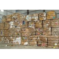 waste paper prices
