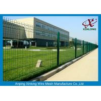Best Easy Install Iron Wire Mesh Fence for Airport Fashionable Design 50 X 200mm wholesale