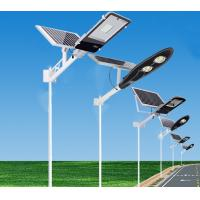 Best Outdoor Pole Mounted Integrated Waterproof Solar Street Light 30w Built - In Lithium Battery wholesale