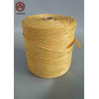 Best Yellow Color PP Cable Filler Material Yarn Per Meter 33-36 Twisted Environmentally Friendly wholesale