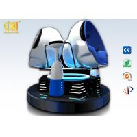 China Interactive Moon Shape 9D Egg VR Cinema Chair Electric 360 Degree Rotating 2-3 Seats on sale