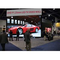 Best P1.2mm 8K Resolution LED Video Wall Ultra High Definition Indoor Advertising LED Display wholesale