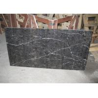 Buy cheap Antique Brown 12x12 Marble Tile , Honed Marble Floor Tiles For Living Room from wholesalers