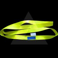 China Endless polyester lifting flat webbing sling 1T-50T on sale