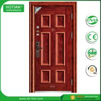 Best House Gate Designs Steel Security Doors Front Door, Exterior Metal Door wholesale