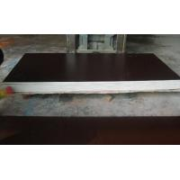 Buy cheap 1220*2440 brown/black Film faced plywood from wholesalers
