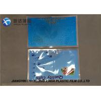 Best Long Term Food Vacuum Bags Customized Size With Tear Notch SGS wholesale