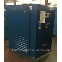LG 5/8 Electric Controlling System Rotary Screw Air Compressor High Efficiency for industrial