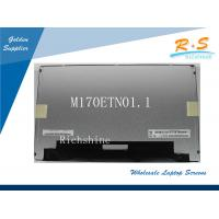 Best AUO All in One Touch Panel 1280x1024 lcd 17 inch , M170ETN01.1  All In One Desktops India wholesale