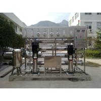 Best Multi Medium Filter RO Water Treatment System For Pure Water Treatment wholesale