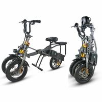 China 3 Wheel Electric Scooter Bicycle , Adult Foldable Electric Tricycle 3 Speed 350W on sale