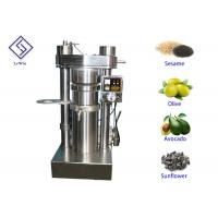 China Larger model hydraulic oil expeller machinery automatic oil pressing machine on sale