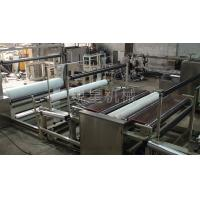 Best Spun - Bonded Fabric Wood Pulp Spunlace Cloth Automatic Slitting Machine 50 - 90 M / Min wholesale