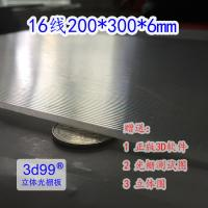 Best OK3D Lenticular Lens Sheet  16lpi  6MM lenticular board for Injekt printing big size 3D LENTICULAR Billboard France wholesale