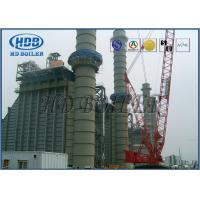 Best High Pressure HRSG Heat Recovery Steam Generator For Power Plant Waste Heat Exchange wholesale