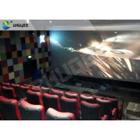 Best Wind / Rain / Snow 4 Dimensional Movies 4-D Movie Theater With 4D Motion Ride wholesale