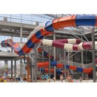 Cheap Funny Outdoor Water Play Equipment Blaster Slide Long For Large Aqua Amusement Park wholesale