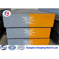 Best Plate Shaped O1 Tool Steel HRC63 Hardness High Wear Resistance SKS3 / 9CrWMn wholesale