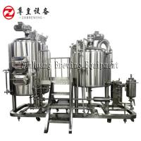 Best 700L 7BBL Craft Beer Equipment Stainless Steel Material With Fermentation Tank wholesale