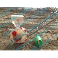 Buy cheap Hand maize and beans planter,corn seeder, maize planter from wholesalers