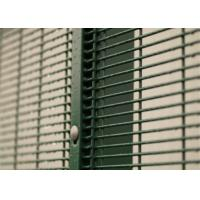 Buy cheap Powder Coating Welded 358 Security Wire Mesh Prison Fence from wholesalers