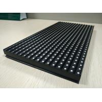 China High Brightness Outdoor RGB LED Module P8 With Smd3535 LED Lamp 2 Years Warranty on sale