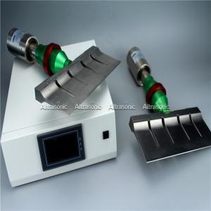 Buy cheap 255mm Titanium Blade Hygienic Ultrasonic Food Cutting Machine Food Slicer Machine from wholesalers