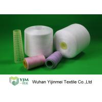 Best High Tenacity Polyester Sewing Thread , Industrial Sewing Threads Knotless wholesale