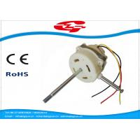 Best High Performance Brushless Dc Motor 12/24VDC Stand Fan Motor 75 Series wholesale