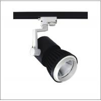 Best LED track lamp LED Track light indoor for hotel for project 30W wholesale
