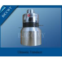 Circuit Medium Power 40khz Ultrasound Transducer Driver Circuit