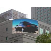 Best Customized Cabinet 360 Degree LED Display Energy Saving , CE / RoHs Certification wholesale