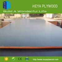 Best Fire retardant 8 - 18 mm plywood material international standard Chinese manufacturing companies wholesale