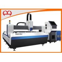Quality American IPG Type Fiber Laser Cutting Machine wholesale