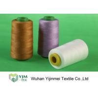 Best 3500M Spool Color Wholesale Polyester Spun Thread / Model 30/2 wholesale