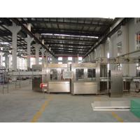 Best Mineral Water Filling Machine Washing Filling Capping Machine For PET Bottle wholesale