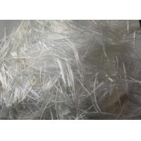 Best Glass Fiber Chopped Strand Small Linear Density Increase Mechanical Properties wholesale