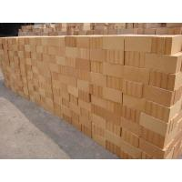 Best SK32 SK34 SK36 High Temperature Fireclay Brick for Scrap Metal Melting Furnace wholesale