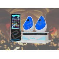 China Space Capsule 9D Egg Cinema VR Pod Double Seats With Interactive Hydraulic Platform on sale