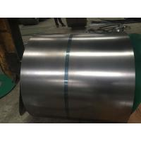 Best JIS C2552, ASTM A677M, EN10106, GB/T2521,1250MM non oriented silicon Cold Rolled Steel Coils / Coil wholesale