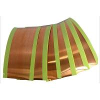 Best acrylic adhesive conductive materials beryllium copper tape for cable shielding wholesale