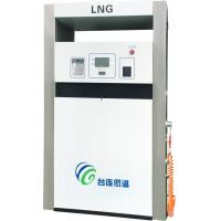 Best High Efficiency Mobile 1.6MPa Liquefied Natural Gas / LNG  Vaporizer Dispenser 10-80kg/min Steel wholesale