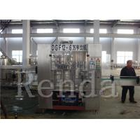Best Customized Bottle Filler Juice Filling Machine for Washing Filling Capping 3 in 1 10000BPH wholesale