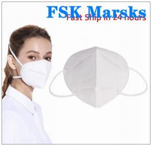 Best Agaist Pm 2.5 N95 Face Mask Antivirus Medical Respirator Mask Breathable wholesale
