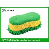 Best Microfiber Chenille Sponge For Washing Car Special Shape 24X12.5X8CM wholesale