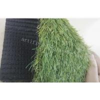 China 25 - 35mm Pile Height Artificial Carpet Grass for Garden & Pet Area on sale
