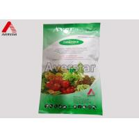 Best Agricultural Fungicide Nicotinamide Fungicides Boscalid (cantus) 50% WDG wholesale