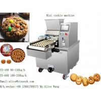 Best YX-400 Deliciouse Pastry Jenny Cookie Forming Machine , Biscuit Forming Small / Mini Cookie Machine wholesale